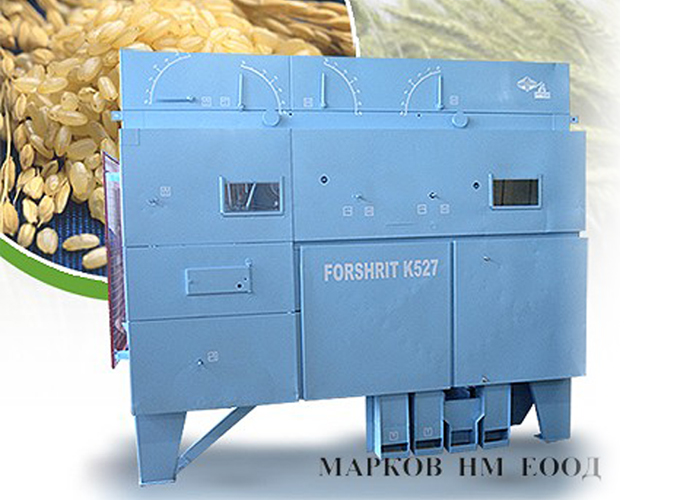 "Grain cleaning machine ""FORSHRIT K527"""